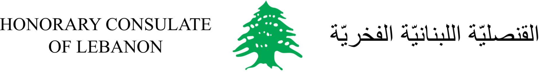 Lebanese Consulate Calgary